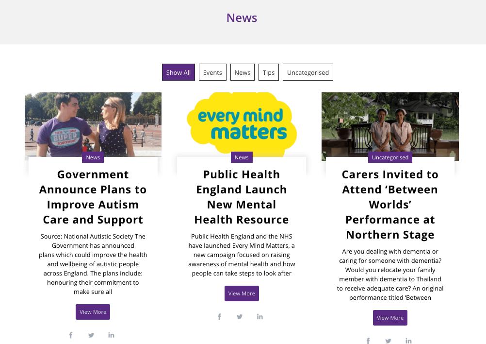 News-page-screenshot